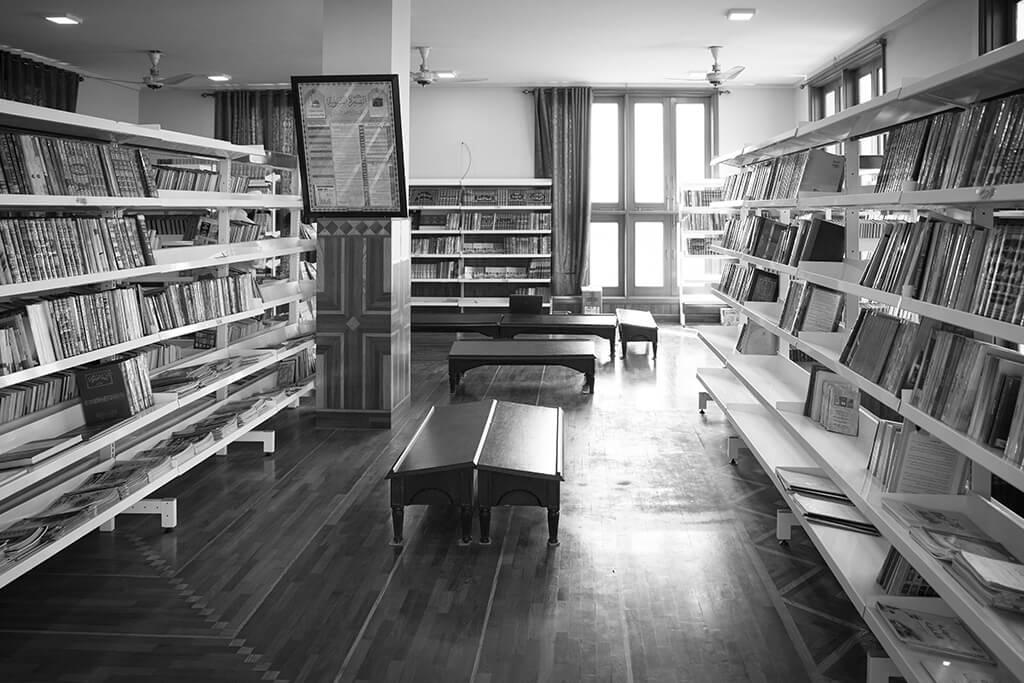 لائبریری